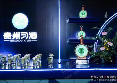 杭州君品荟·欢伯酒业1周年雅集之夜