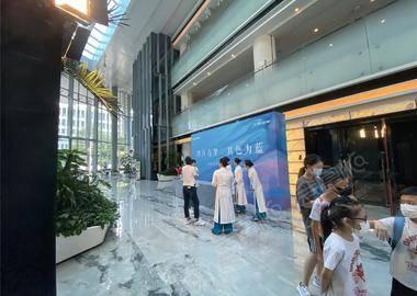湾区有梦,其色为蓝-蓝城发布会在广州四季酒店展开