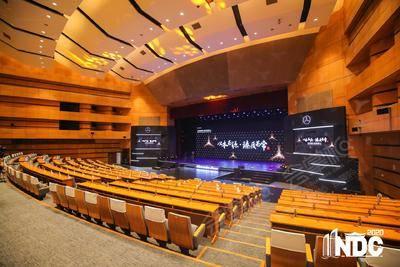 2020梅賽德斯-奔馳全國經銷商大會