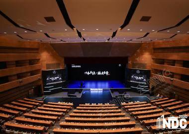 2020梅赛德斯-奔驰全国经销商大会