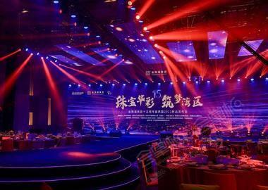 金雅福集团周年庆