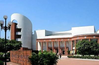 廣州藝術博物院