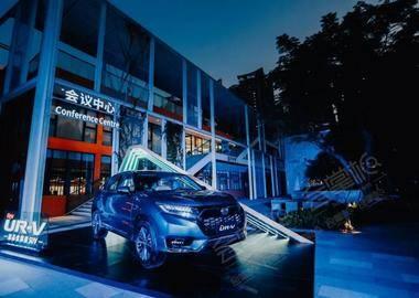 东风Honda全新UR-V在广州西城智汇PARK举行新中产沙龙