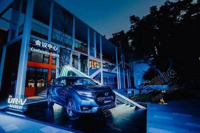 東風Honda全新UR-V在廣州西城智匯PARK舉行新中產沙龍