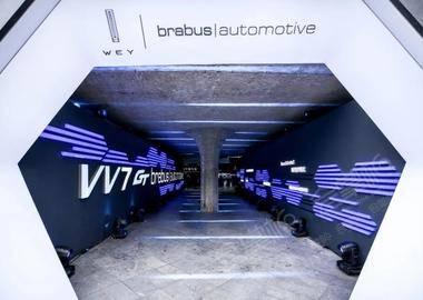 WEY VV7 GT brabus|automotive上市发布会活动