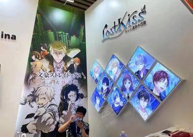 第十九届中国国际数码互动娱乐展览会(ChinaJoy)