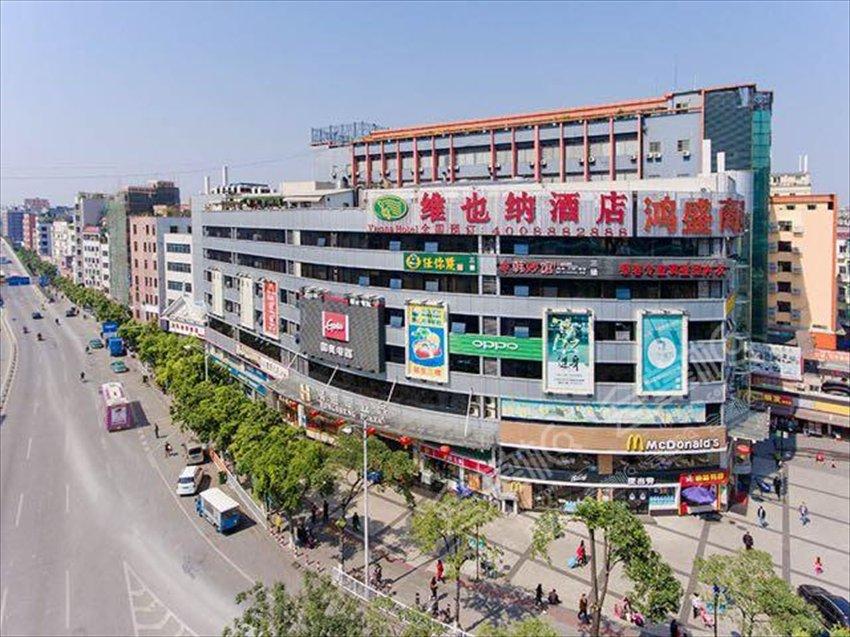 广州100人培训基地,会议酒店预订:广州维也纳酒店德康路店