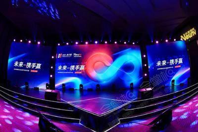 2020 未来电视合作伙伴大会