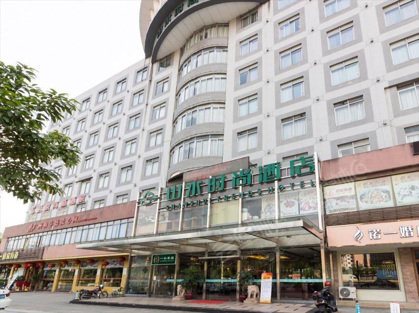 广州80人活动场地预订:山水时尚酒店(广州番禺广场店)