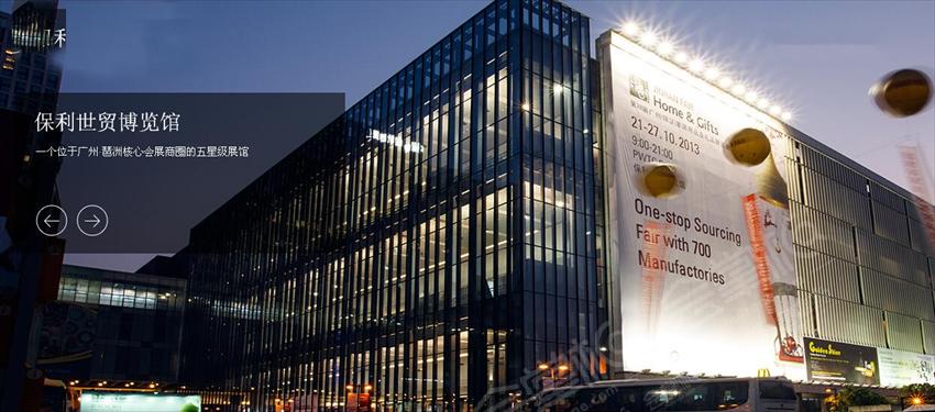 广州品牌发布会场地 ,5000人活动场地租赁:广州保利世贸博览馆