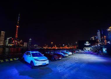威马汽车品牌之夜