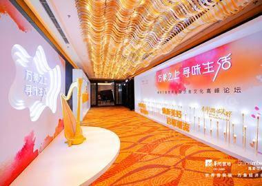 珠海新駿景萬豪酒店