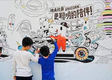 2021 廣汽埃安AION Y 深圳上市發布會