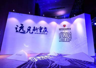 重慶解放碑威斯汀酒店