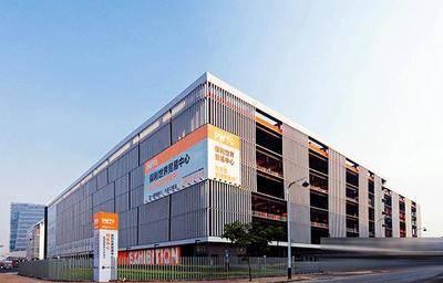 廣州保利世貿博覽館