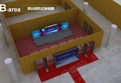 会议AB合厅
