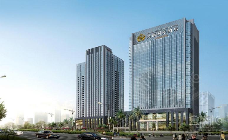 广州鸿德国际酒店