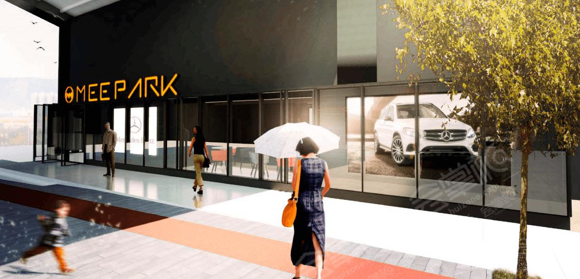 MeePark(CBD店)