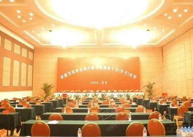 会议室106