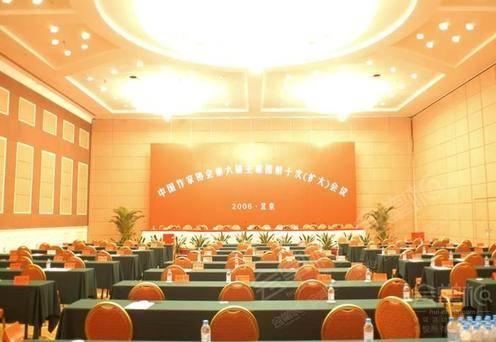 会议室116