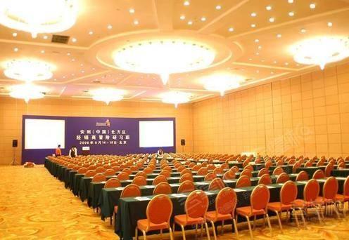 会议室118
