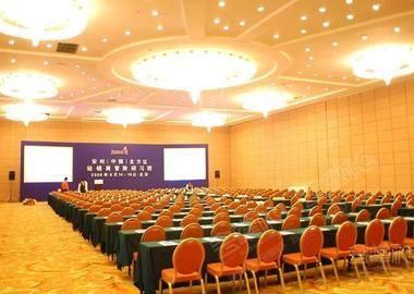 会议室119