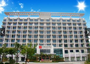 祈福连锁酒店(广州花山店)