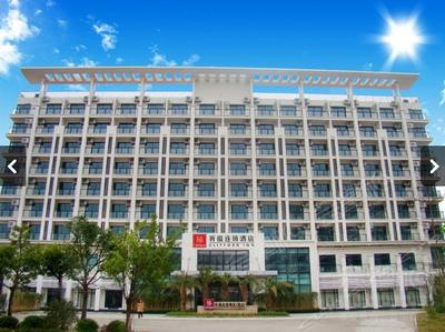 祈福連鎖酒店(廣州花山店)
