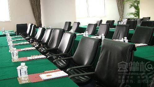 行政会议室1