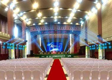 国际会议中心