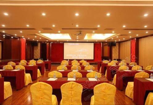 会议室3号厅