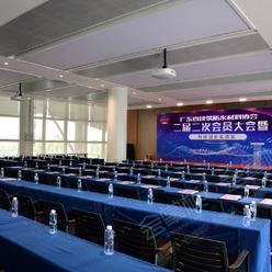 济南适合超过500人办活动的五星级酒店有哪些?济南会议场地