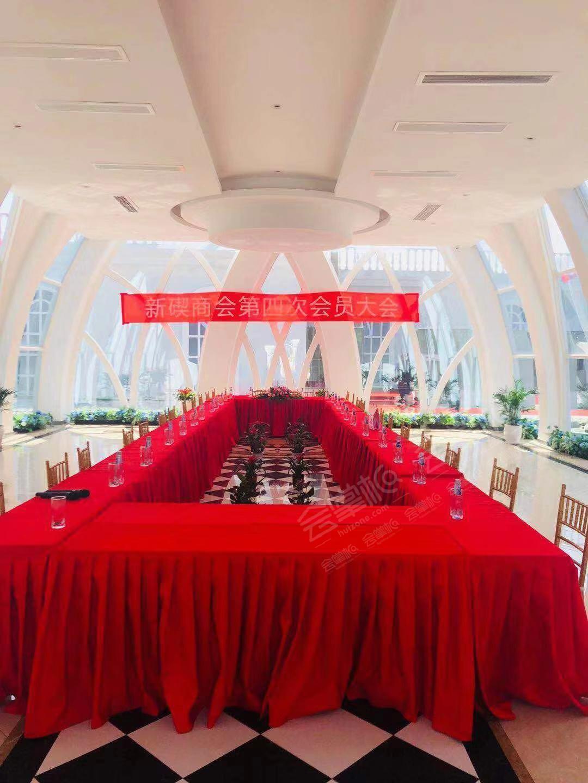 西安发布会场地预定 西安年会场地 西安会议场地