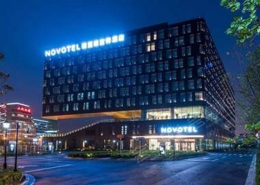 上海建滔诺富特酒店