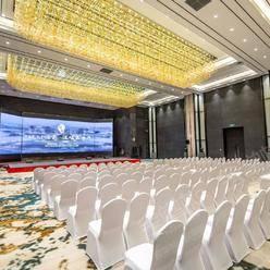 济南适合200-300人办活动的四星级酒店有哪些?济南会议场地