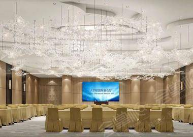 卡尔顿国际会议厅