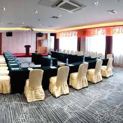 西安60人研讨会酒店预定 西安会议场地 西安发布会场地