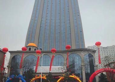 太原上澜国际酒店