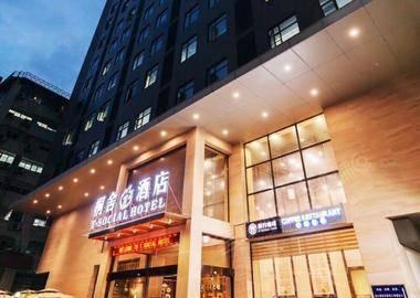 桐舍酒店(广州火车站店)