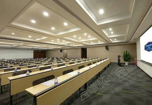 二号会议厅