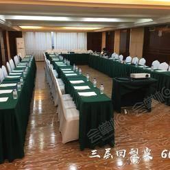 西安千人年会酒店哪里找 西安年会场地 西安发布会场地