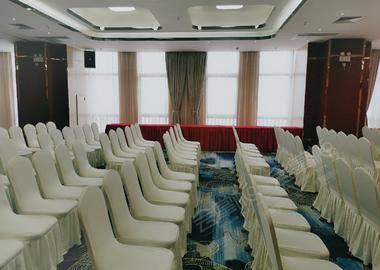 国际电商中心·会议厅
