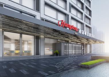杭州未来科技城希尔顿欢朋酒店