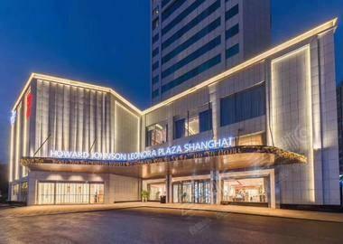 上海丽昂豪生大酒店