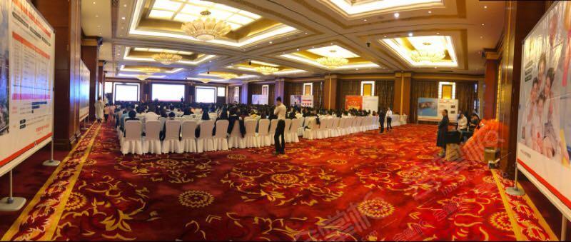 西安200人工作总结会场地出租 西安会议场地 西安发布会场地