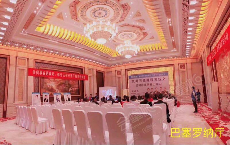 上海培训会议室预定去哪找 上海会议场地 上海年会场地