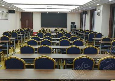 泰山北斗会议室