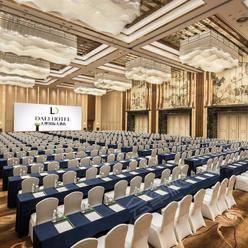 西安150人年会场所预订 西安会议场地 西安发布会场地