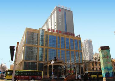 乌鲁木齐君邦天山饭店