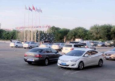 北京意枫墅会议中心